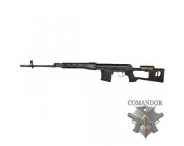 Страйкбольная снайперская винтовка СВД (SVD), спринговая, металл