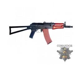 Страйкбольный автомат AKS74U