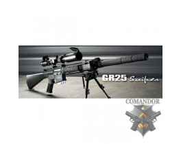 Страйкбольная снайперская винтовка GR25 Sniper (130 m)