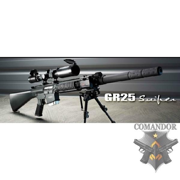 винтовка м 25 фото