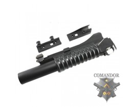 Подствольный гранатомет Dboys M203 (Long) (3 in 1)