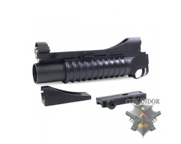 Подствольный гранатомет Dboys M203 (Short) (3 in 1)
