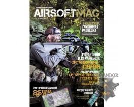 Журнал airsoftmag, №6