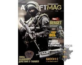 Журнал airsoftmag, №7