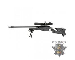 Страйкбольная снайперская винтовка Blaser R93 LRS1