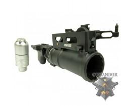 Подствольный гранатомет ГП 25