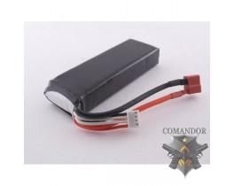 Аккумулятор 7.4V 2300MAH 20C
