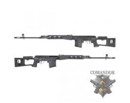 Страйкбольная снайперская винтовка СВД (SVD), спринг, металл