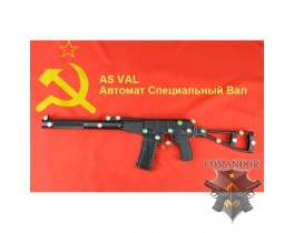 Страйкбольный автомат специального назначения АС ВАЛ, 120м/с