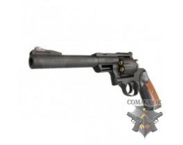 X Cartridge Super Redhawk 7.5