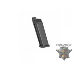 Магазин WE для Glock 17/18/19/34/35 GBB Co2 (26 шаров)