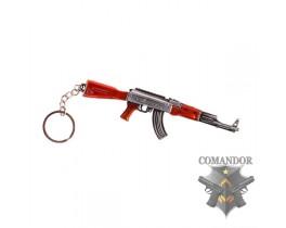 Брелок Gun Toys АК-47 металлический