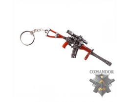 Брелок Gun Toys СР-3М металлический