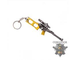 Брелок Gun Toys ВСС Винторез металлический