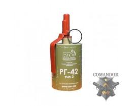 Дым RAG РГ-42 с активной чекой