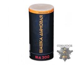 Дым СтрайкАрт ШД 200