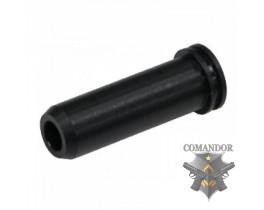 Нозл Guarder AUG Series Air Seal Nozzle