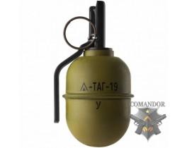 Граната TAG пиротехническая ТАГ-19У
